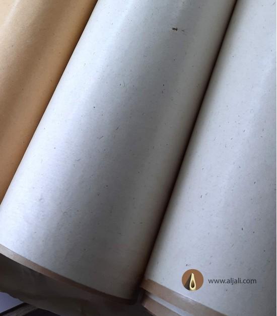 ورق هندي مقهر